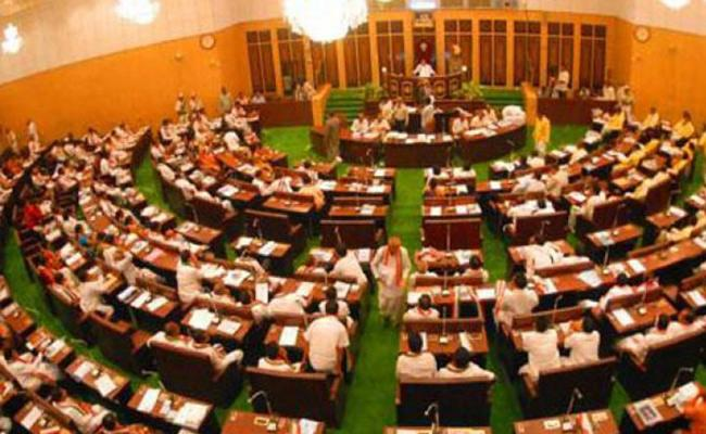 Assembly Monsoon Sessions Started In Amaravati - Sakshi