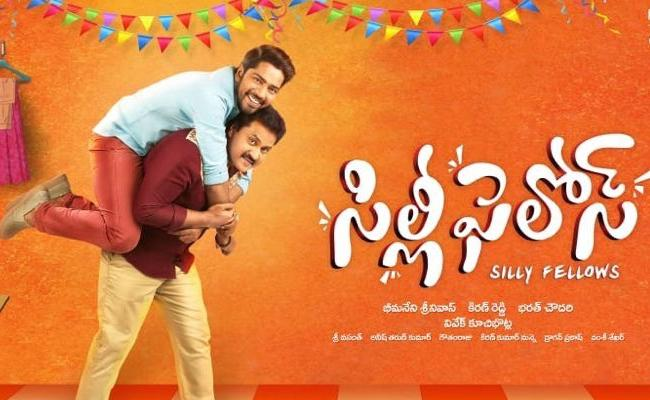 Silly Fellows Telugu Movie Review - Sakshi