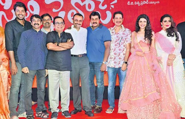 silly fellows pre release function - Sakshi