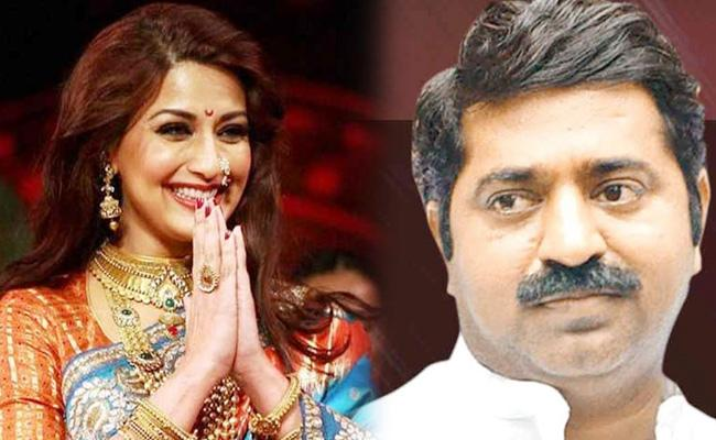 Ram Kadam Shares Fake News On Sonali Bendre - Sakshi