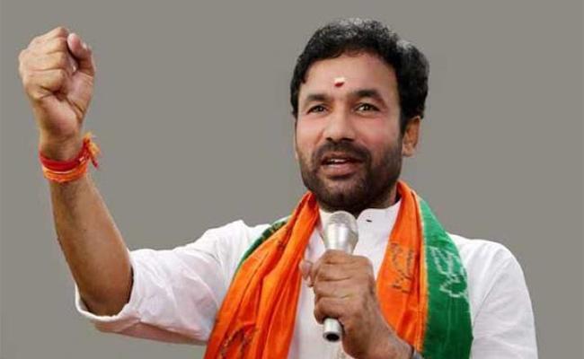 BJP MLA Kishan Reddy Comments On Chandrababu Naidu - Sakshi