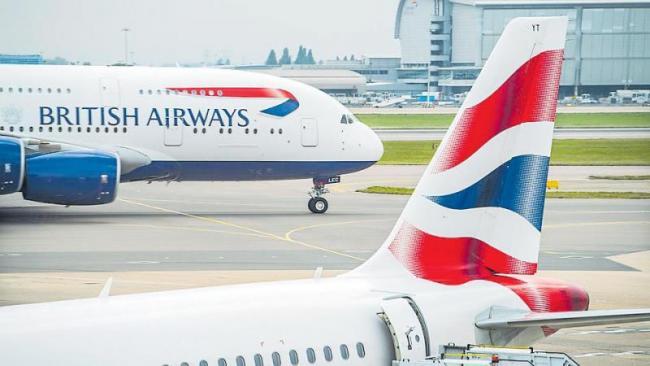 British Airways travelers' credit card details hacked - Sakshi