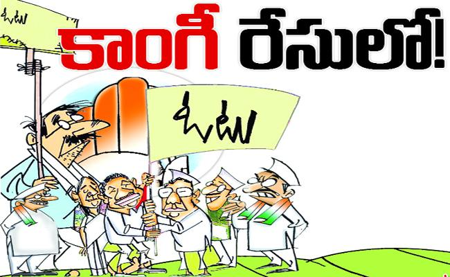 Congress Party Preparing For Telangana Elections 2018 In Mahabubnagar - Sakshi