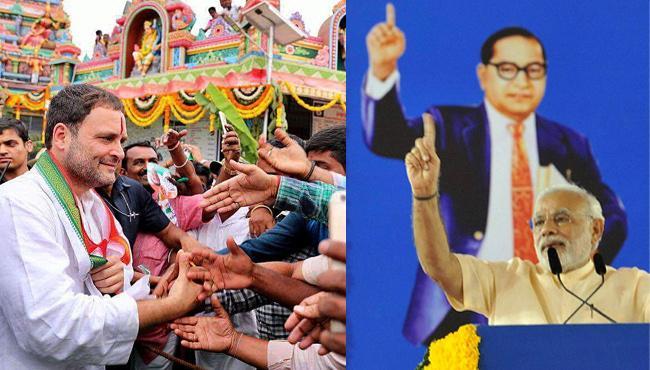 Congress, BJP Election Campaign - Sakshi