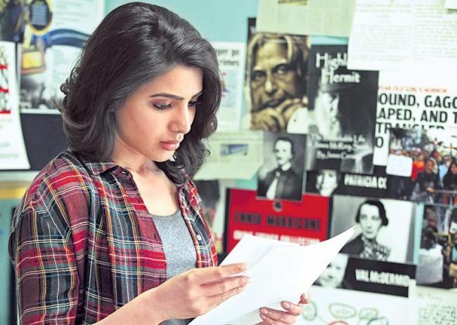 U Turn Movie Press Meet - Sakshi