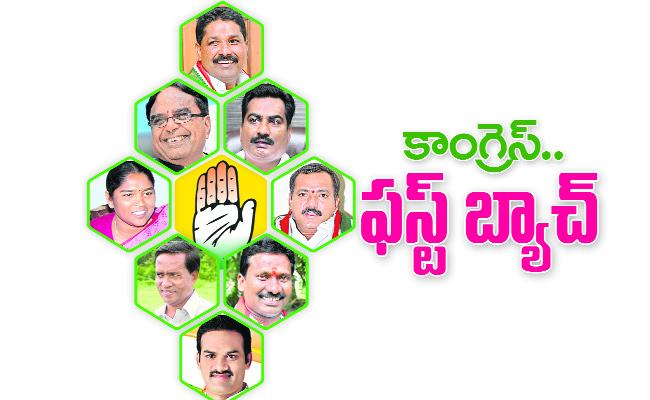 Congress Party Released 8 MLA Candidates List In Warangal - Sakshi