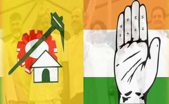 Telangana Elections 2018 TDP Congress Alliance - Sakshi