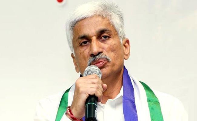 Vijayasai Reddy Explain Ys Jagan Meetings - Sakshi