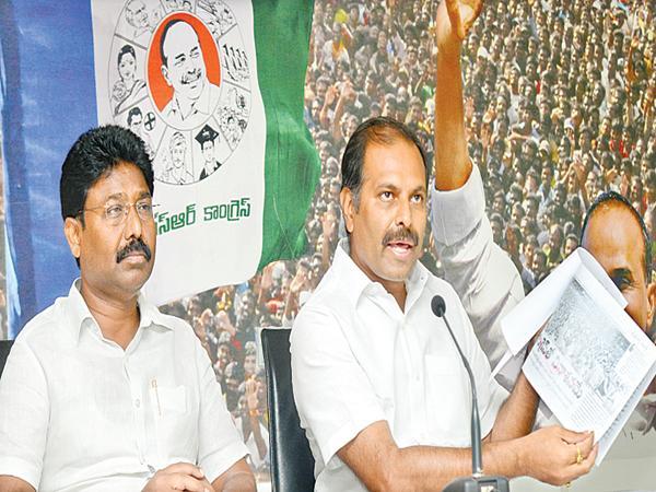 Gadikota Srikanth Reddy comments on TDP and Chandrababu - Sakshi