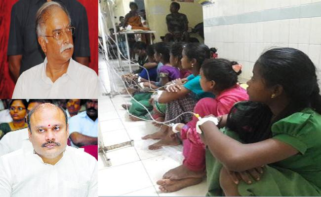 Vizianagaram Ministers No Reaction On HRC Notice - Sakshi