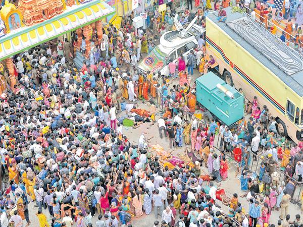 Who is the reason for Godavari pushkara tragedy? - Sakshi