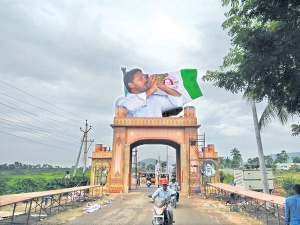YS Jagan Prajasankalpa Yatra into Visakhapatnam city today - Sakshi
