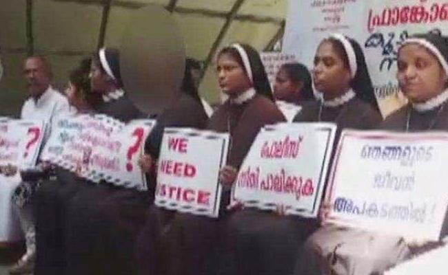 Kerala Nuns Demand Action Against Rape Accused Bishop - Sakshi