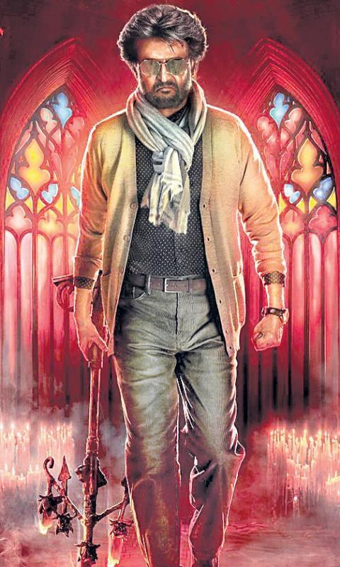 Rajinikanth's new movie titled 'Petta', check out the official motion poster - Sakshi