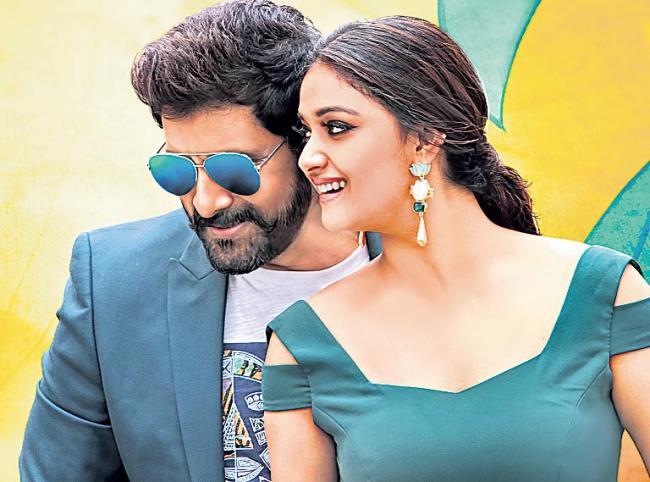 Vikram-starrer 'Saamy Square' to release on September 20 - Sakshi