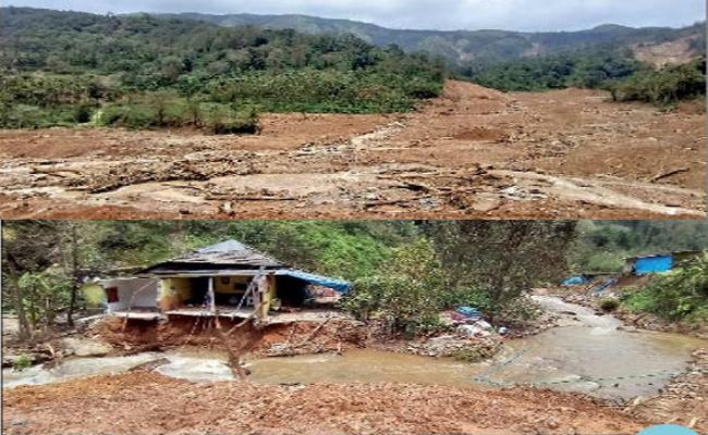 Village Collapse In Floods Water Karnataka - Sakshi