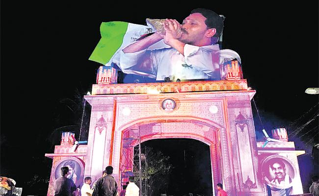 Praja Sankalpa Yatra Entry in Visakha City - Sakshi