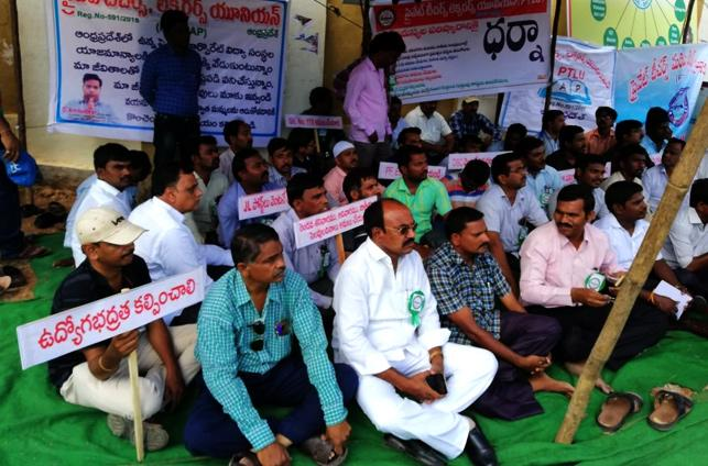 private lecturers Dharna in Kadapa collectorate - Sakshi