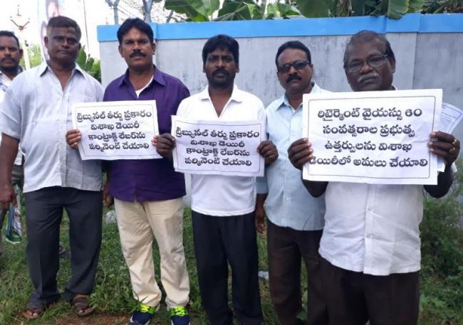 Actions should be taken Visakha Dairy illegals  - Sakshi