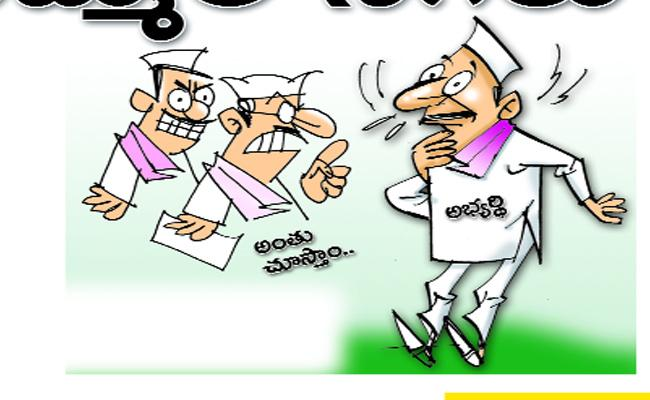 Differences Among TRS Leaders In Nizamabad - Sakshi