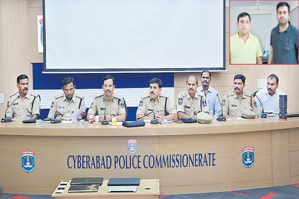 Rs 1,200 crores Financial crime in the name of Multi Level Marketing - Sakshi
