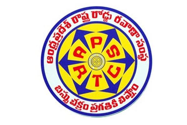 APSRTC EU Protest On September 10 Over Diesel Prices - Sakshi