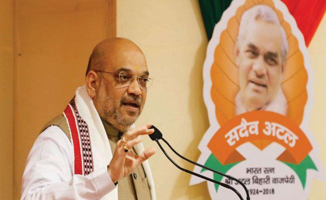 Amit Shah Says We Will Rule For 50 Years - Sakshi