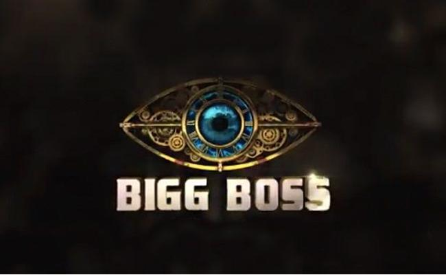 Technician Dies On The Sets Of Bigg Boss Tamil - Sakshi