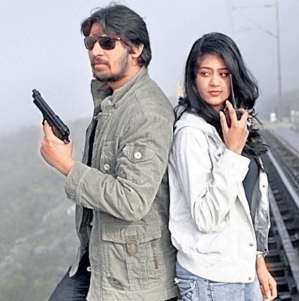 The Fog Trailer Launch By Tammareddy Bharadwaja - Sakshi