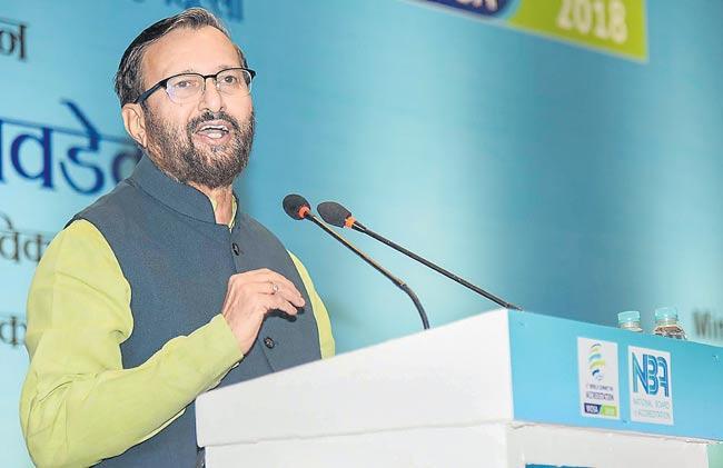 IITs, IIMs, to help government in accreditation work - Sakshi