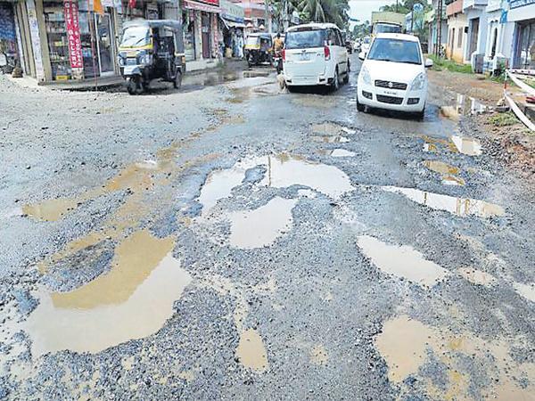 Damaged roads due to rains - Sakshi