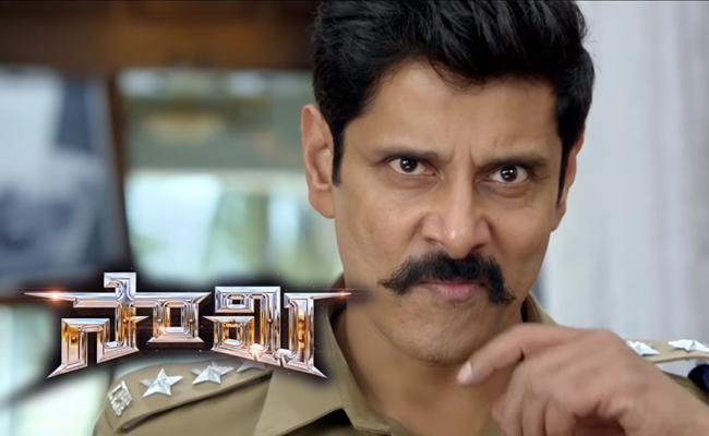 Hero Vikram Director Hari Saamy Trailer - Sakshi
