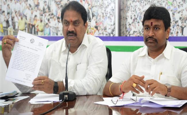 YSRCP Leader Malladi Vishnu And Vellampalli Srinivas Fires On TDP Government - Sakshi