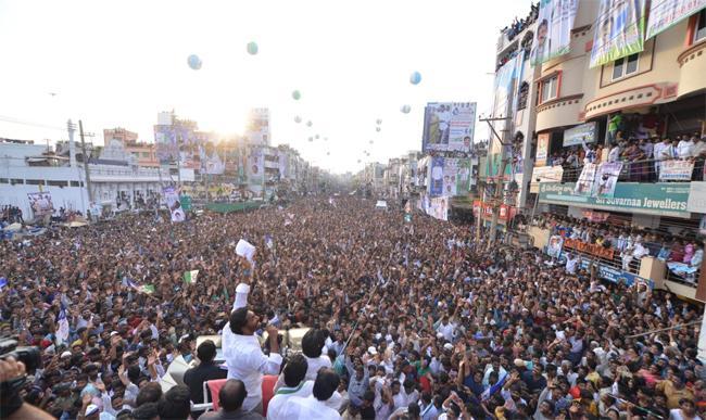 YS Jagan Slams AP CM Chandrababu Naidu At Kanchara Palem - Sakshi