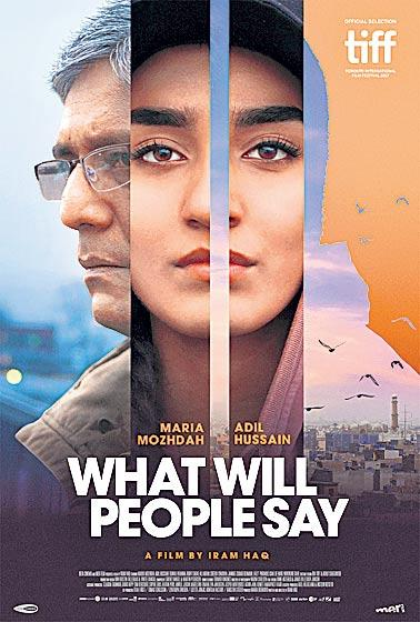 Adil Hussain Starrer 'What Will People Say' Is Norway's Official Entry - Sakshi