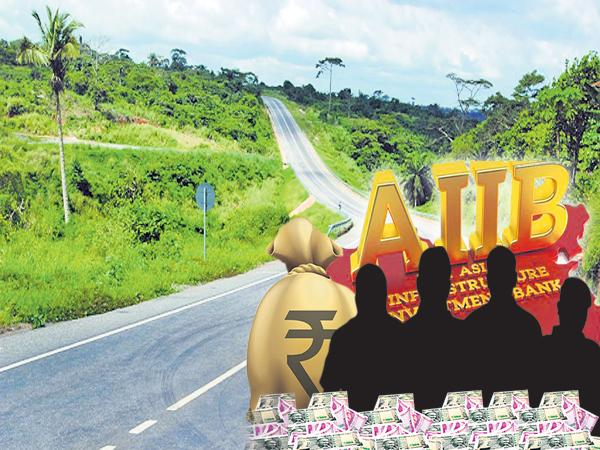 Rs 4,234 crore loan from AIIB for road construction in rural areas - Sakshi