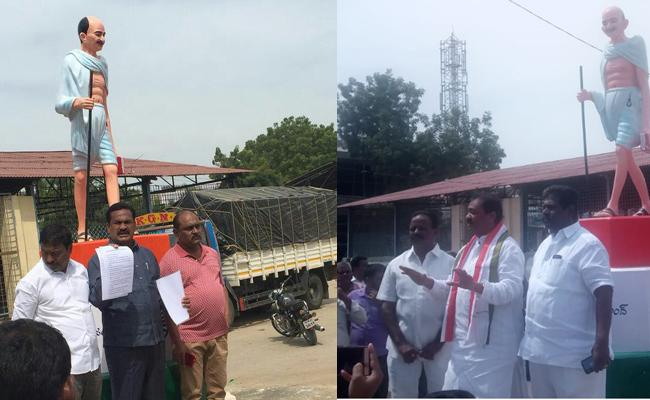 Tension In Kamareddy - Sakshi