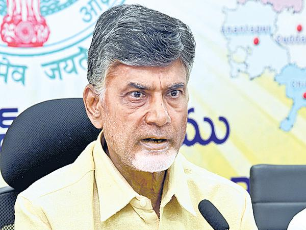 Tourism did not get the recognition says Chandrababu - Sakshi