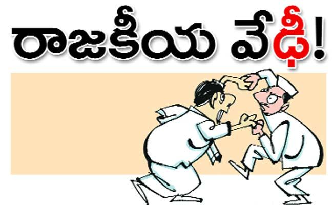 Congress Leaders Political Factions In Nizamabad - Sakshi