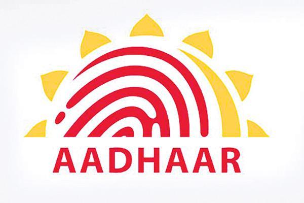 Aadhaar Service Centers in 53 cities - Sakshi