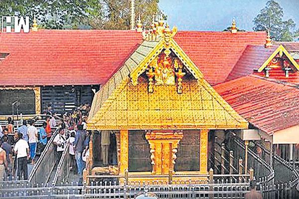 Supreme Court says no urgent hearing on Sabarimala review plea - Sakshi