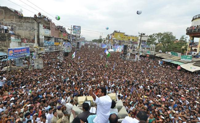 YS Jagan Says Farmers Facing Problems In Chandrababu Government - Sakshi