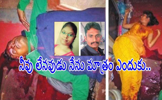 Young man Killed His Lover And Commit Suicide - Sakshi