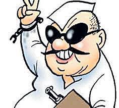 EC advertisement format for candidates to declare criminal records - Sakshi