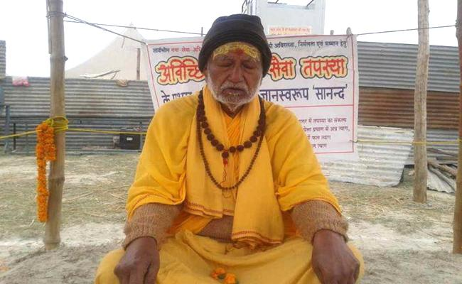 'Clean Ganga' Activist GD Agarwal Dies - Sakshi