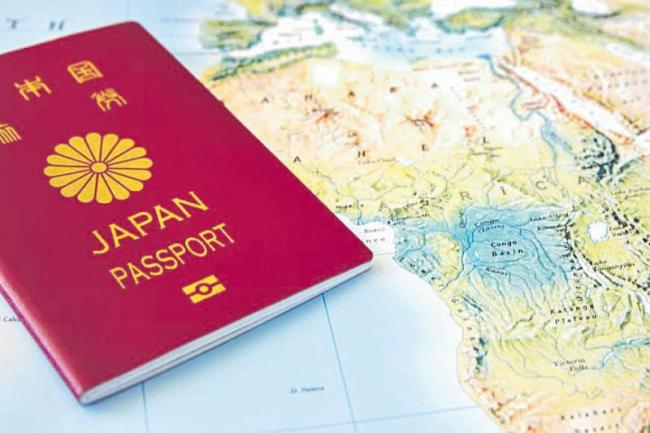 Japanese passport is the most powerful in the world - Sakshi