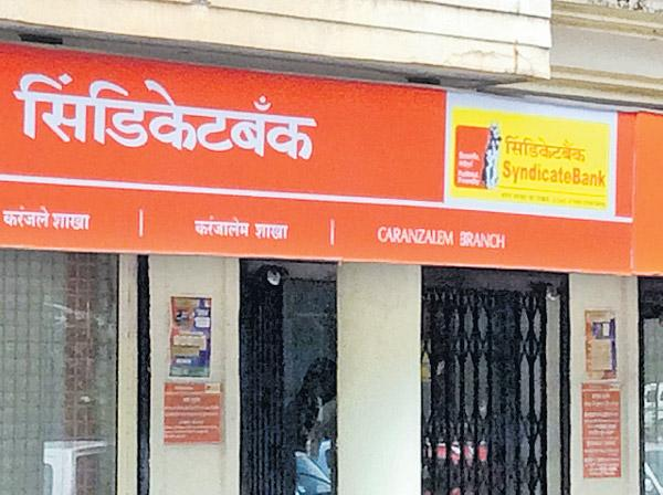 Syndicate Bank has increased the MCLR - Sakshi