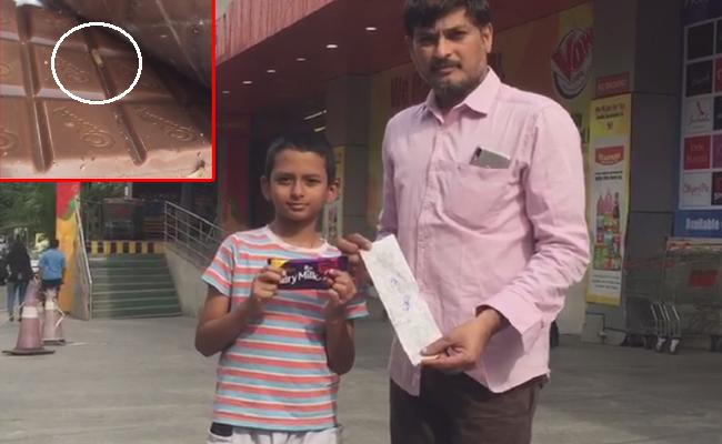 Worms in Chocolate Bought In Famous Supermarket in Erramanzil - Sakshi