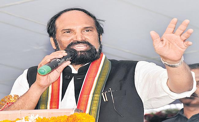 TPCC Chief Uttam Kumar Reddy Writes Letter To KCR - Sakshi