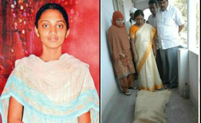 High Court Angry On Ayesha Meera Murder Case Investigation - Sakshi